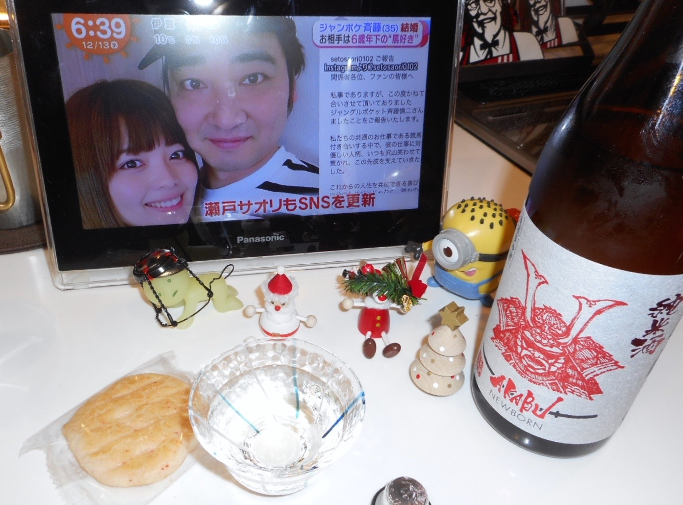 akabu_newborn_junmai29by5.jpg