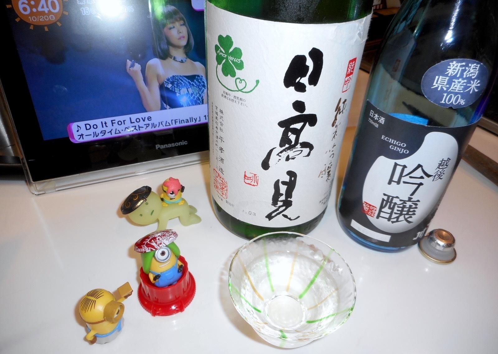 echigo_ginjou6.jpg