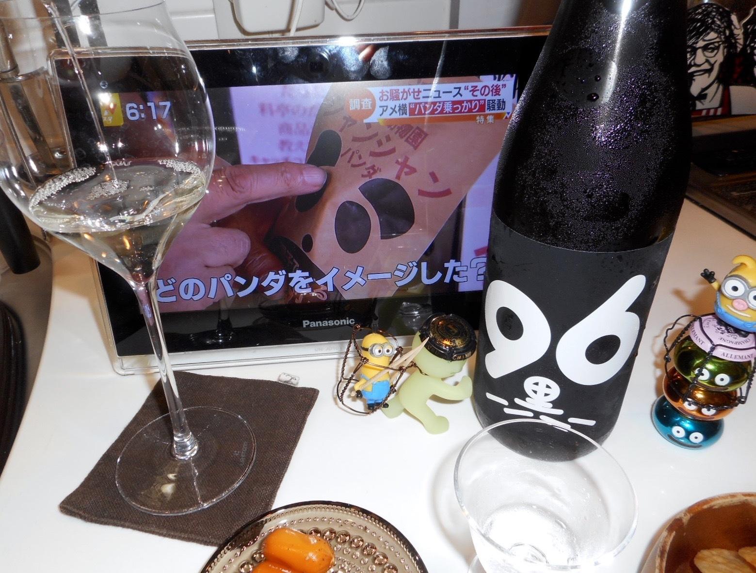gokyou_kuro96_28by5.jpg