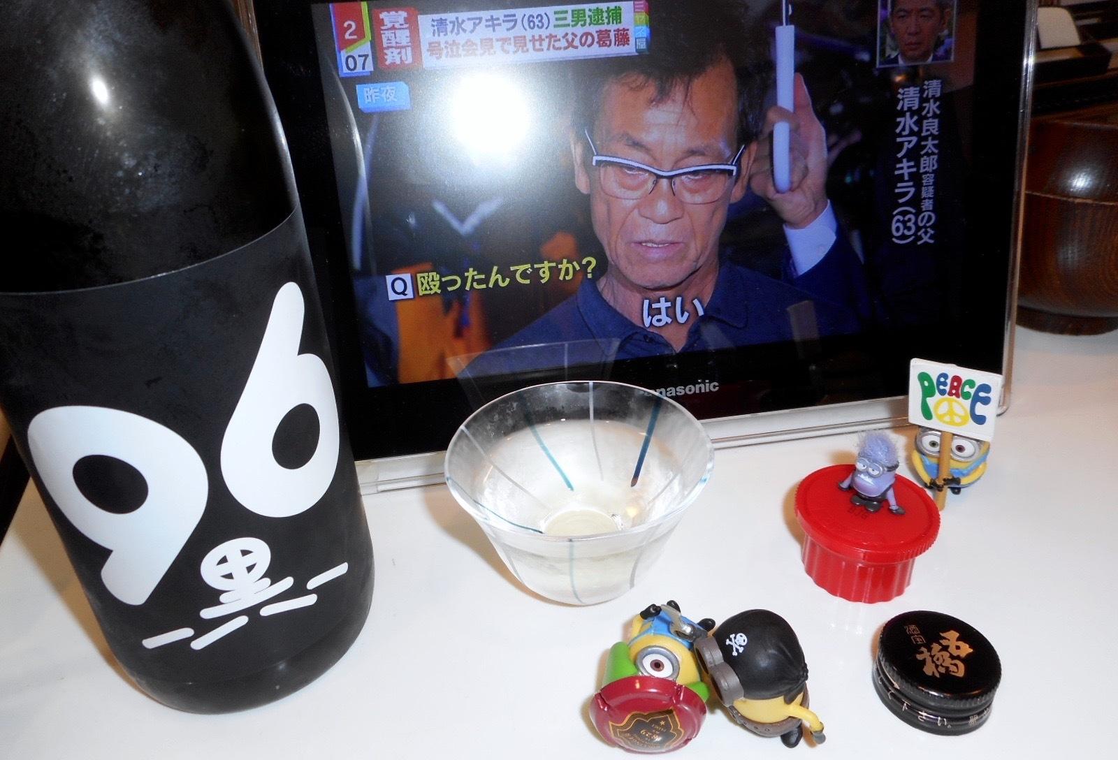 gokyou_kuro96_28by9.jpg