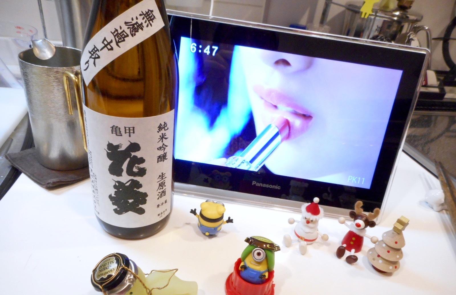 hanabishi_jungin_miyama28by1.jpg