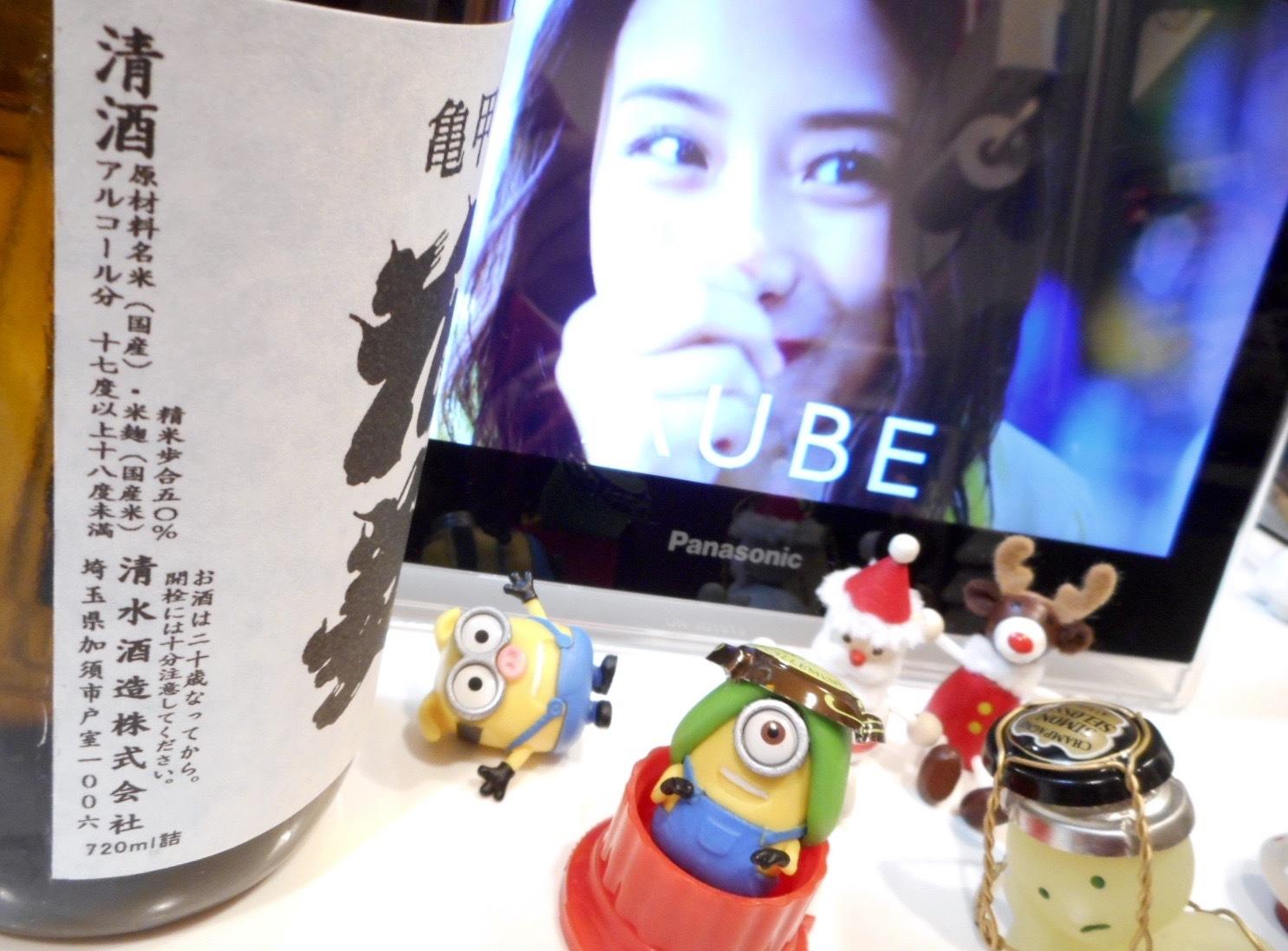 hanabishi_jungin_miyama28by2.jpg