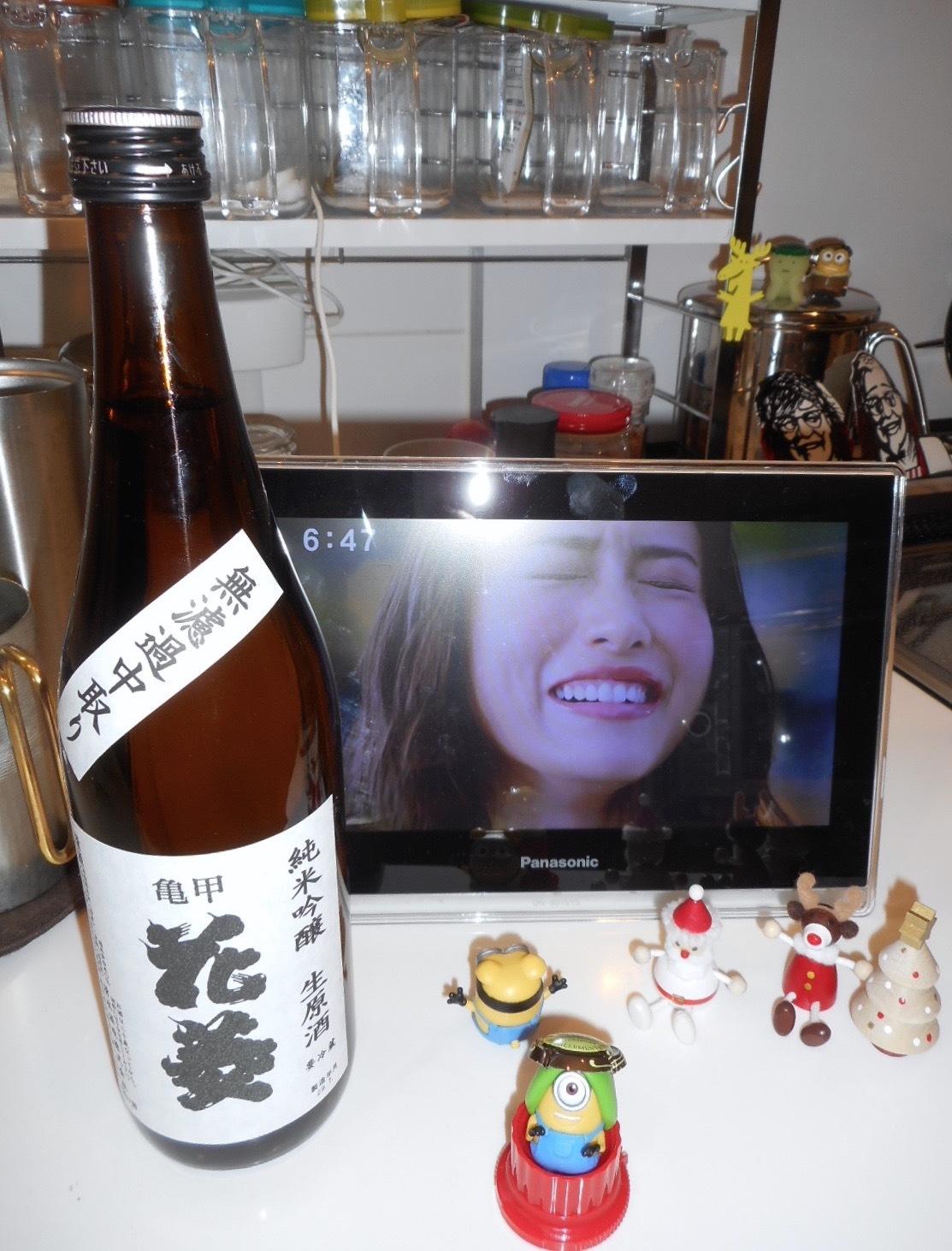 hanabishi_jungin_miyama28by3.jpg