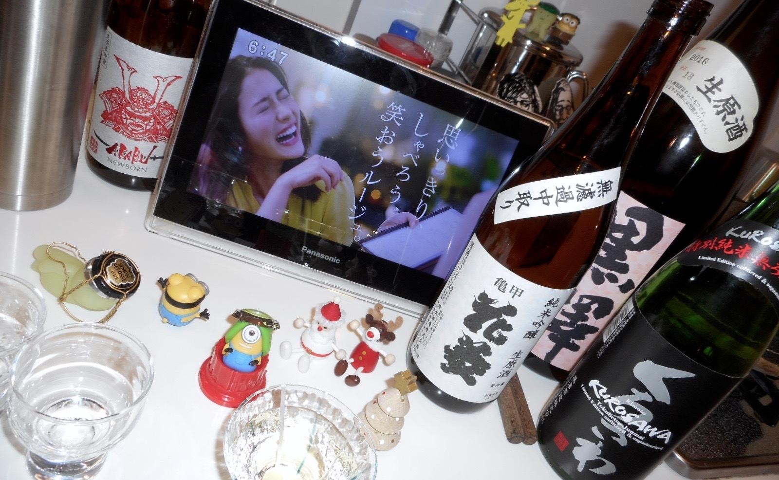 hanabishi_jungin_miyama28by4.jpg