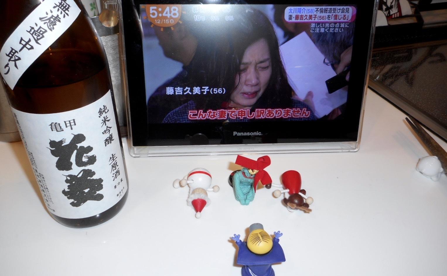 hanabishi_jungin_miyama28by7.jpg