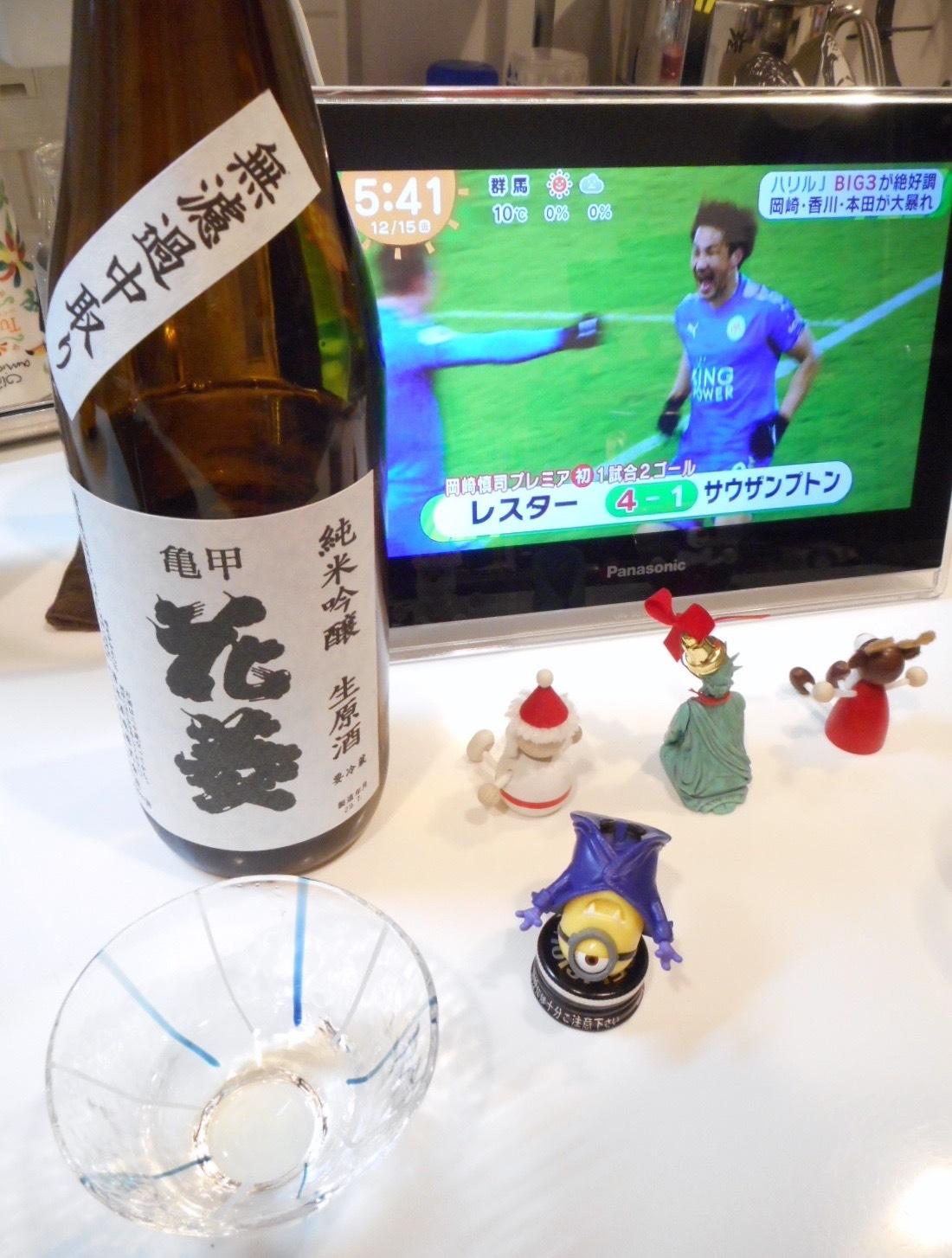 hanabishi_jungin_miyama28by8.jpg