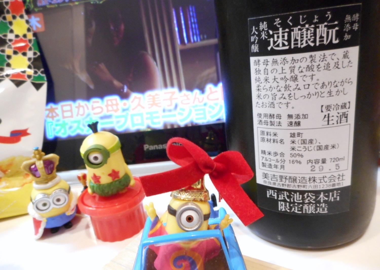 hanatomoe_sokujou_jundai_omachi28by4.jpg