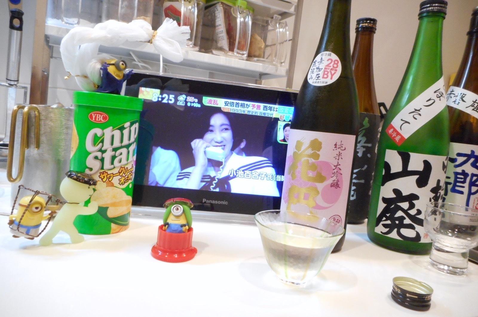 hanatomoe_sokujou_jundai_omachi28by6.jpg