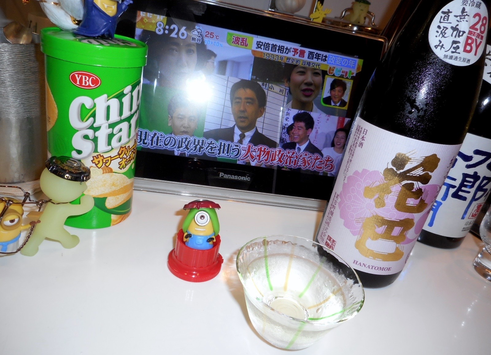 hanatomoe_sokujou_jundai_omachi28by7.jpg