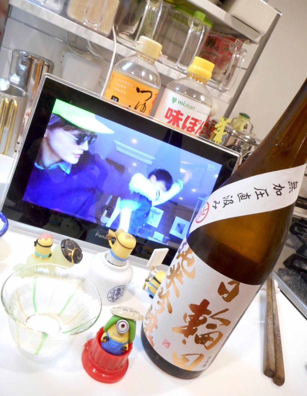 hiwata_jungin_jikagumi26by4.jpg