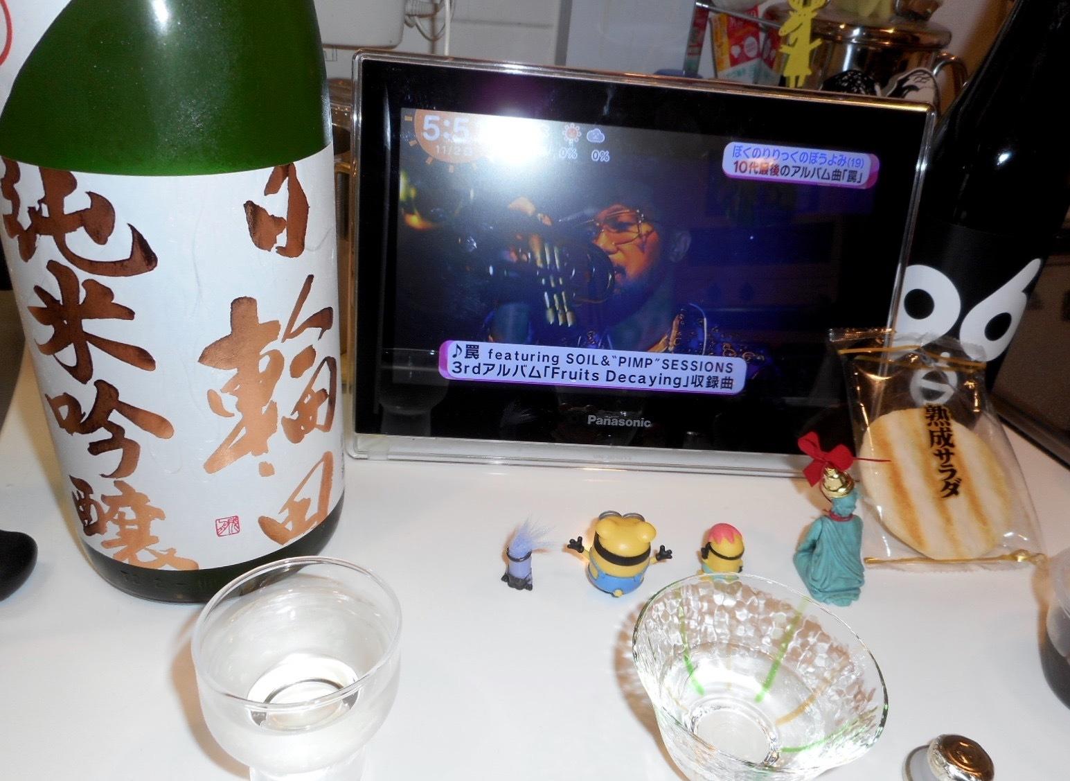 hiwata_jungin_jikagumi27by6.jpg