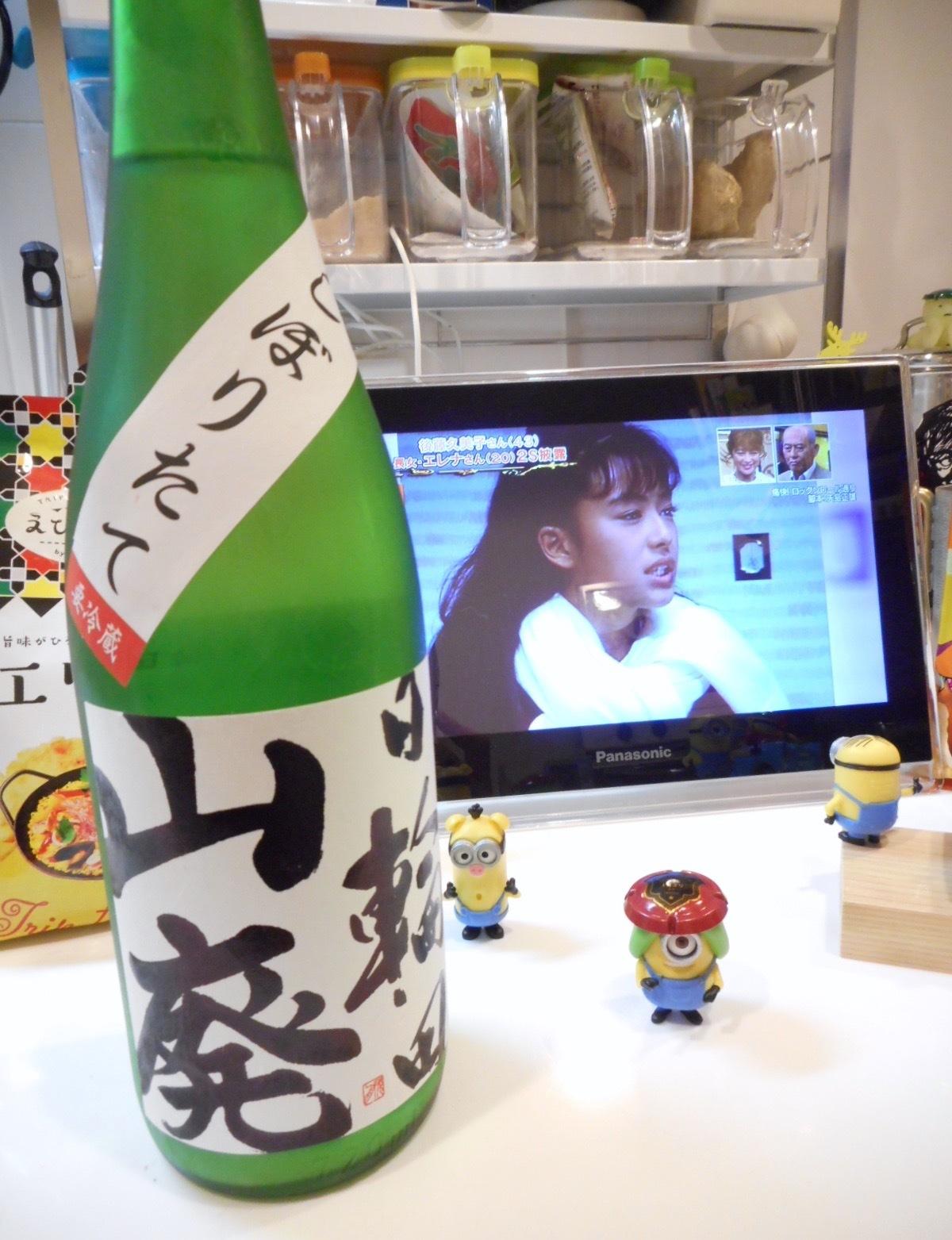 hiwata_junmai_shiboritate28by3.jpg
