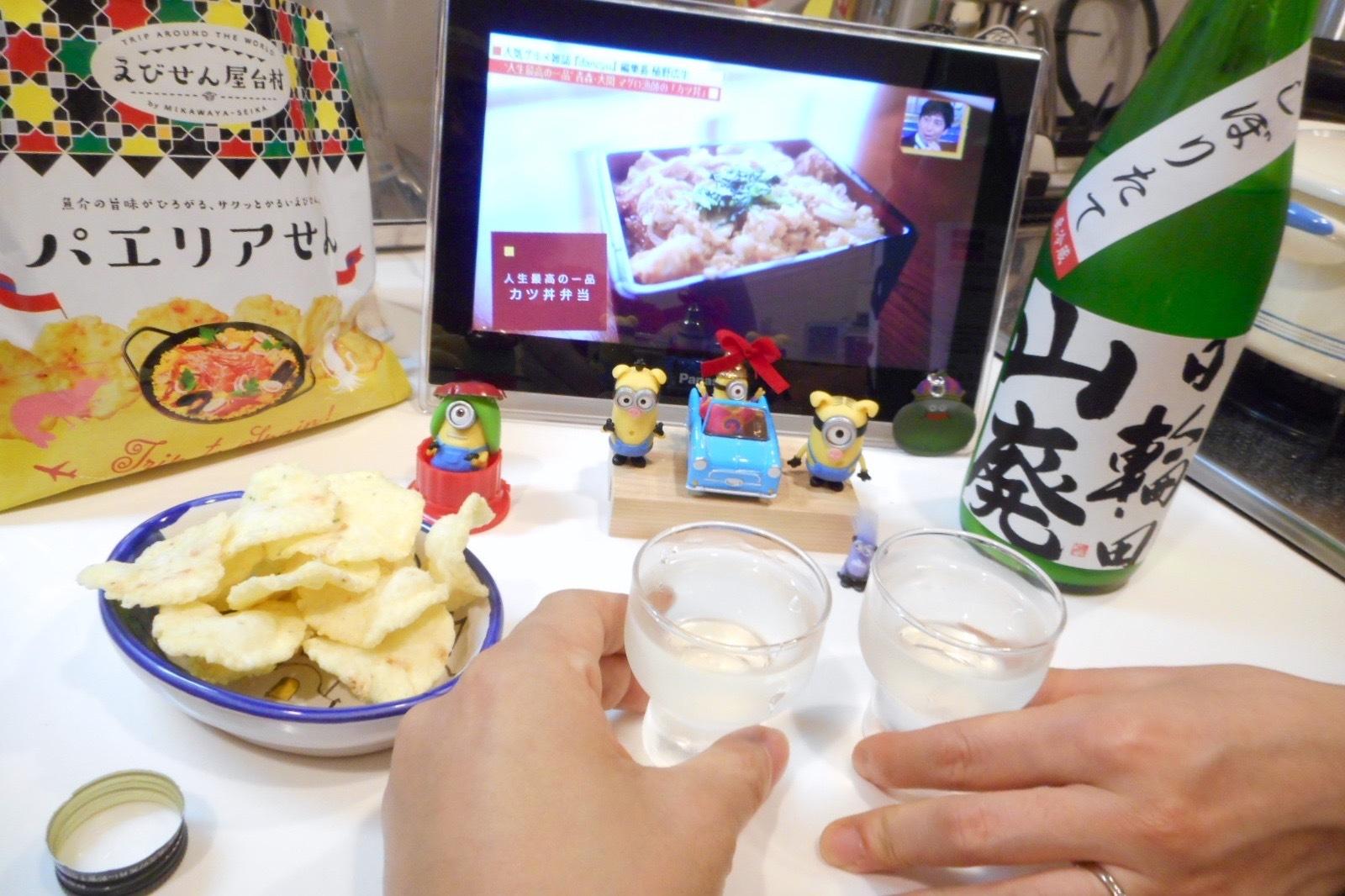 hiwata_junmai_shiboritate28by4.jpg