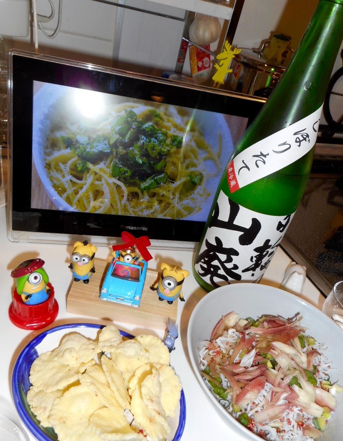 hiwata_junmai_shiboritate28by5.jpg