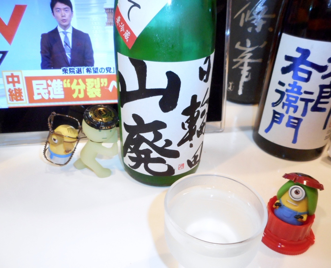 hiwata_junmai_shiboritate28by8.jpg