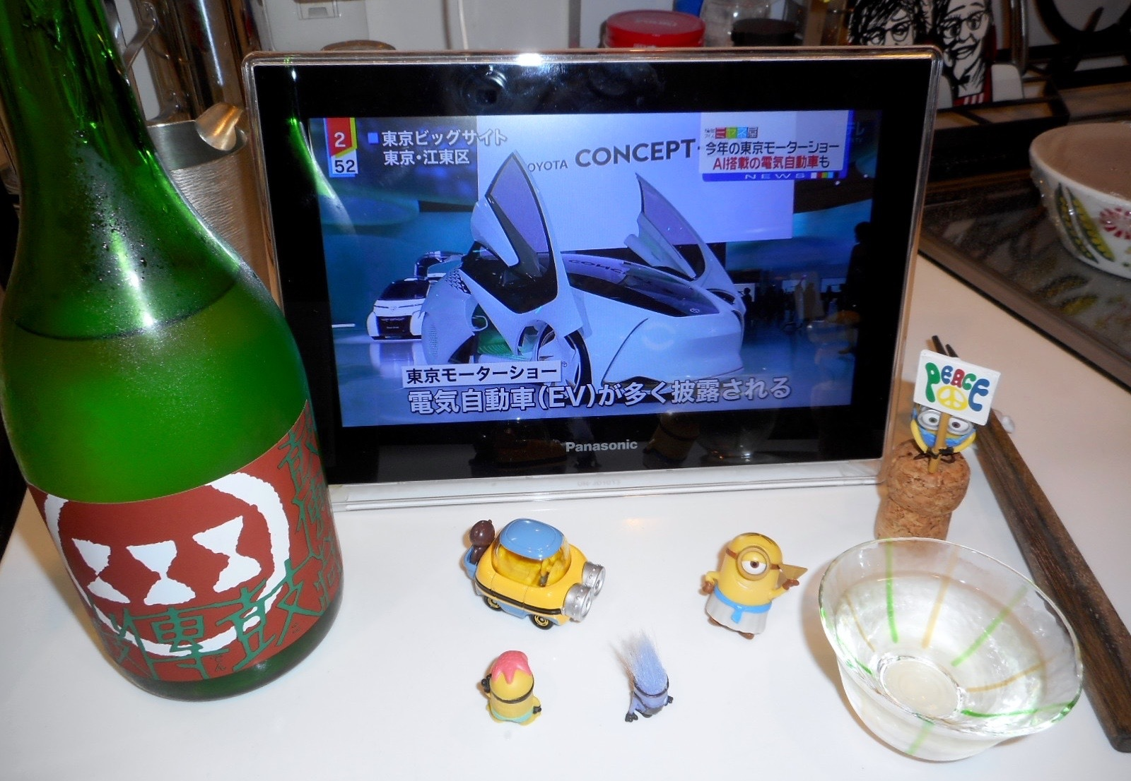 kozutsumi_koden28by4.jpg