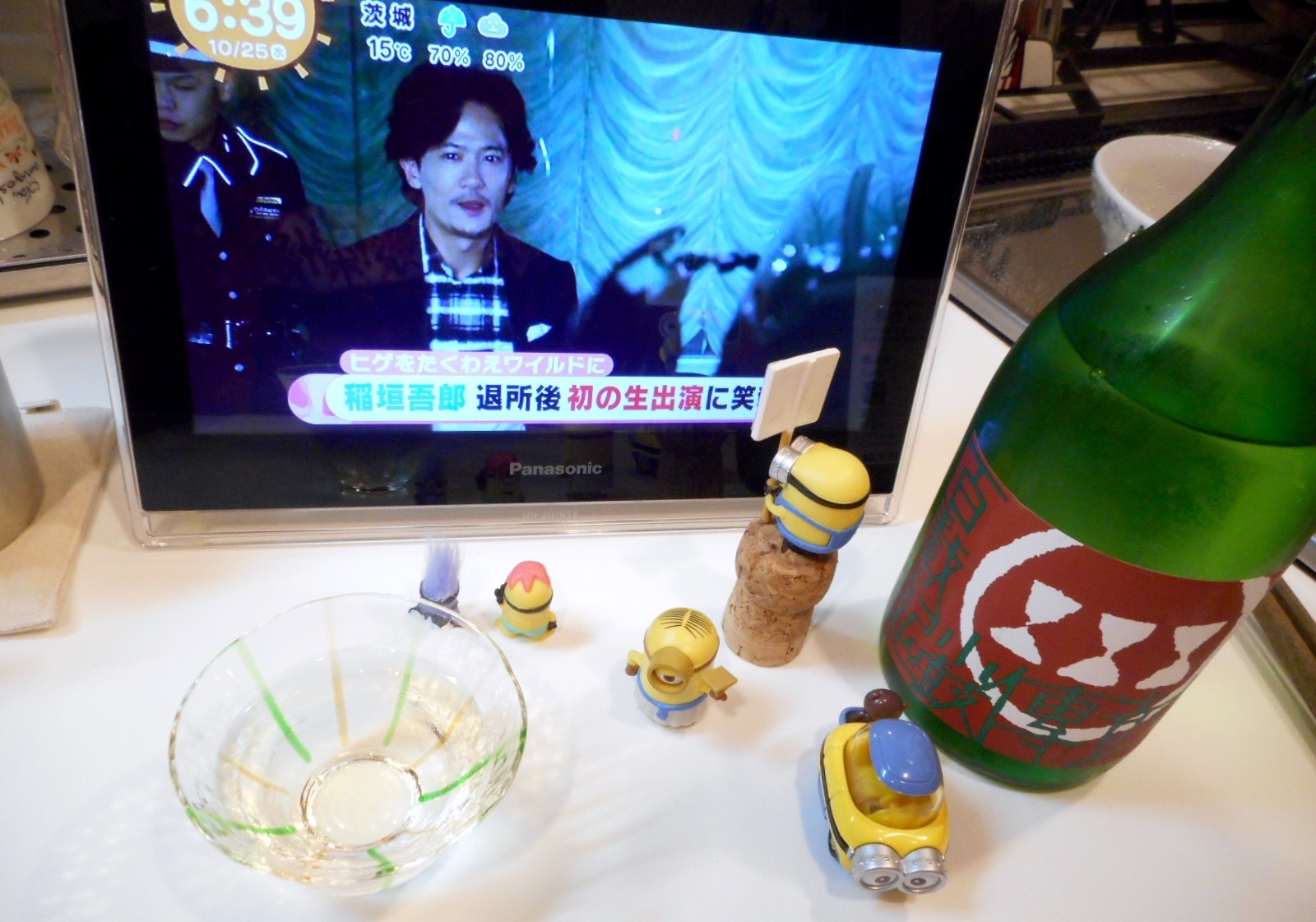 kozutsumi_koden28by5.jpg