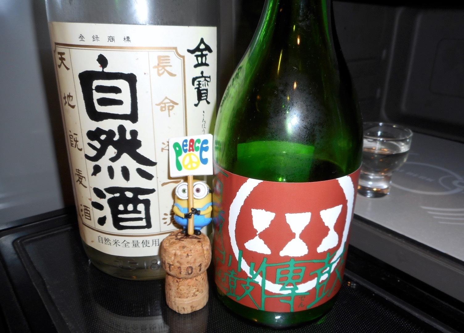 kozutsumi_koden28by7.jpg
