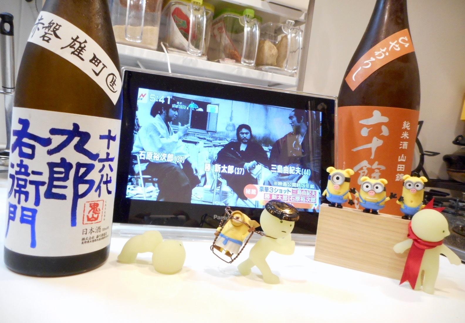 kuroemon_yamahai_omachi28by1.jpg