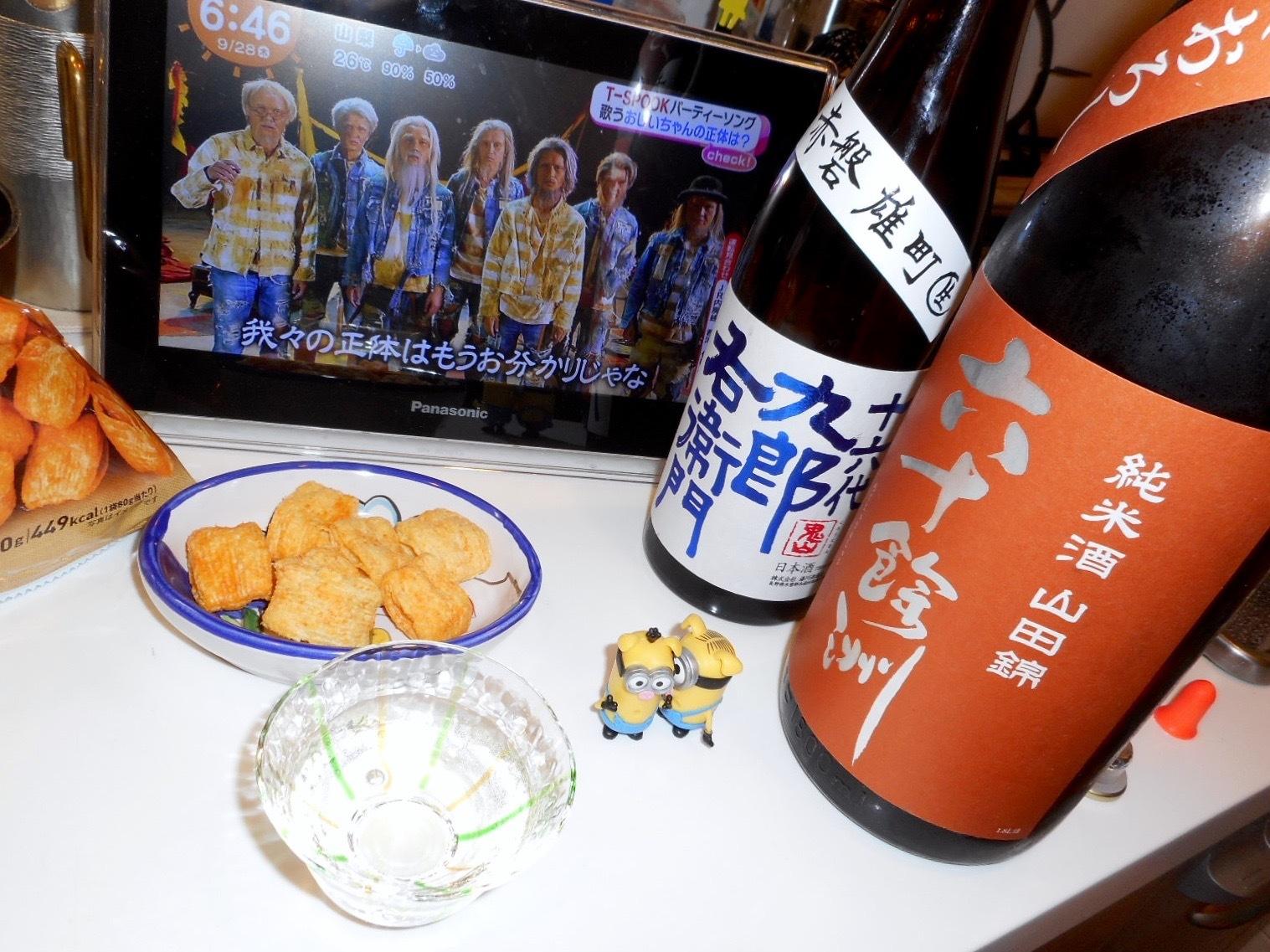 kuroemon_yamahai_omachi28by12.jpg