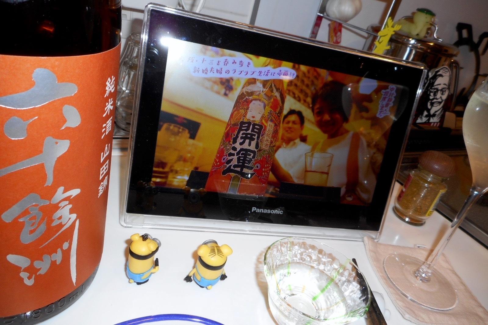 kuroemon_yamahai_omachi28by15.jpg