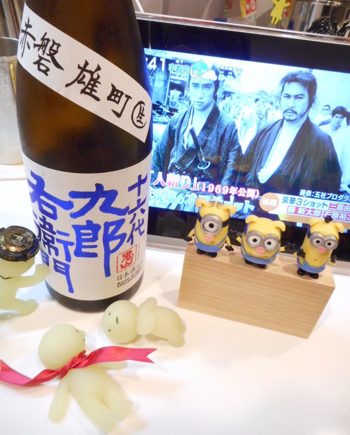 kuroemon_yamahai_omachi28by3.jpg