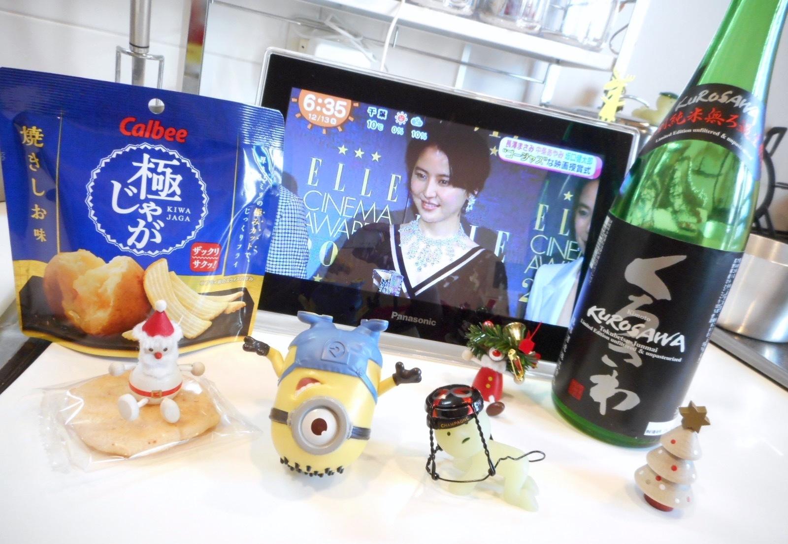 kurosawa_tokujun26by1.jpg