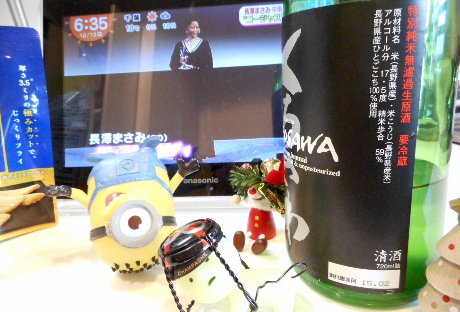 kurosawa_tokujun26by2.jpg