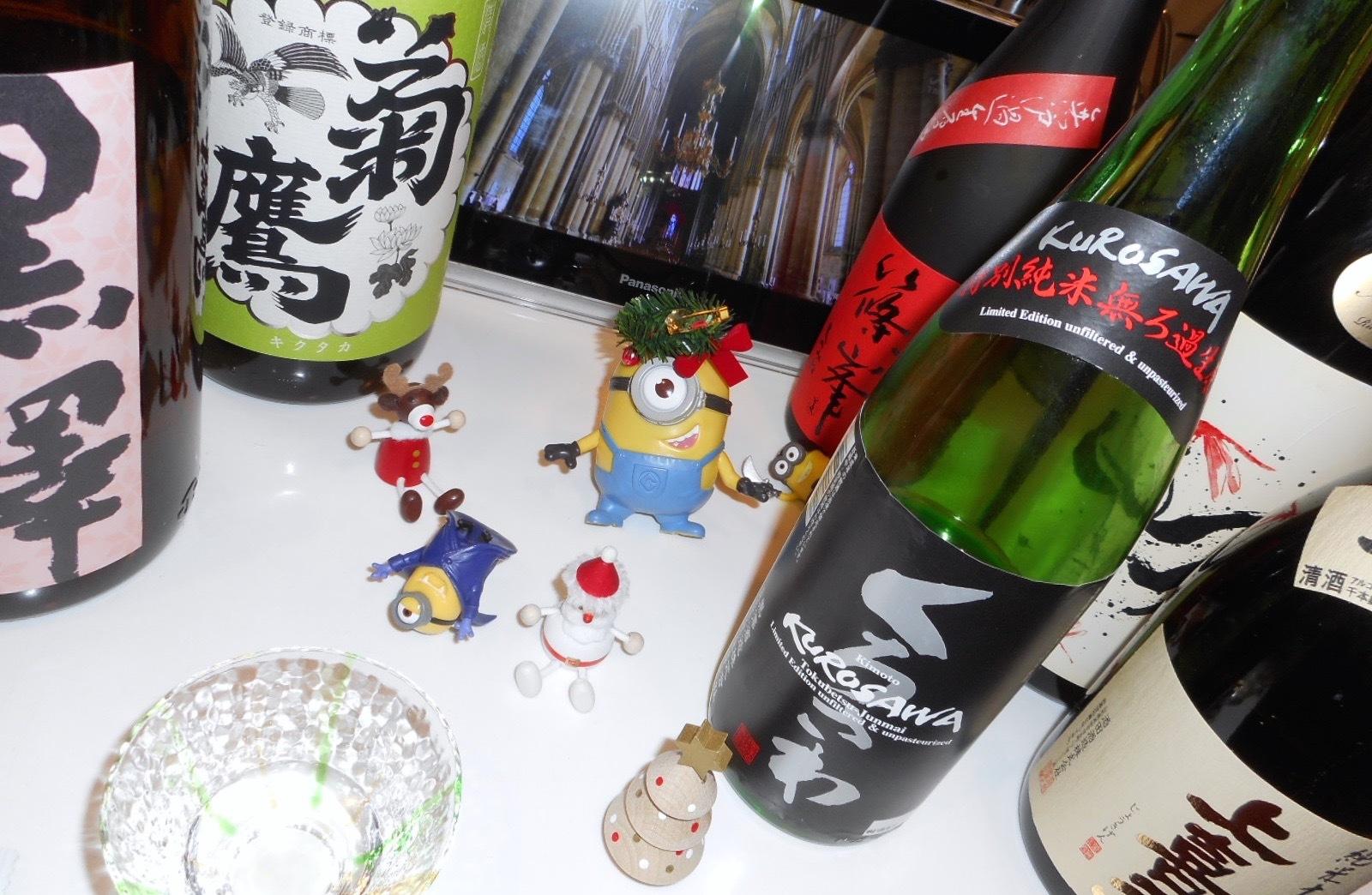 kurosawa_tokujun26by3.jpg