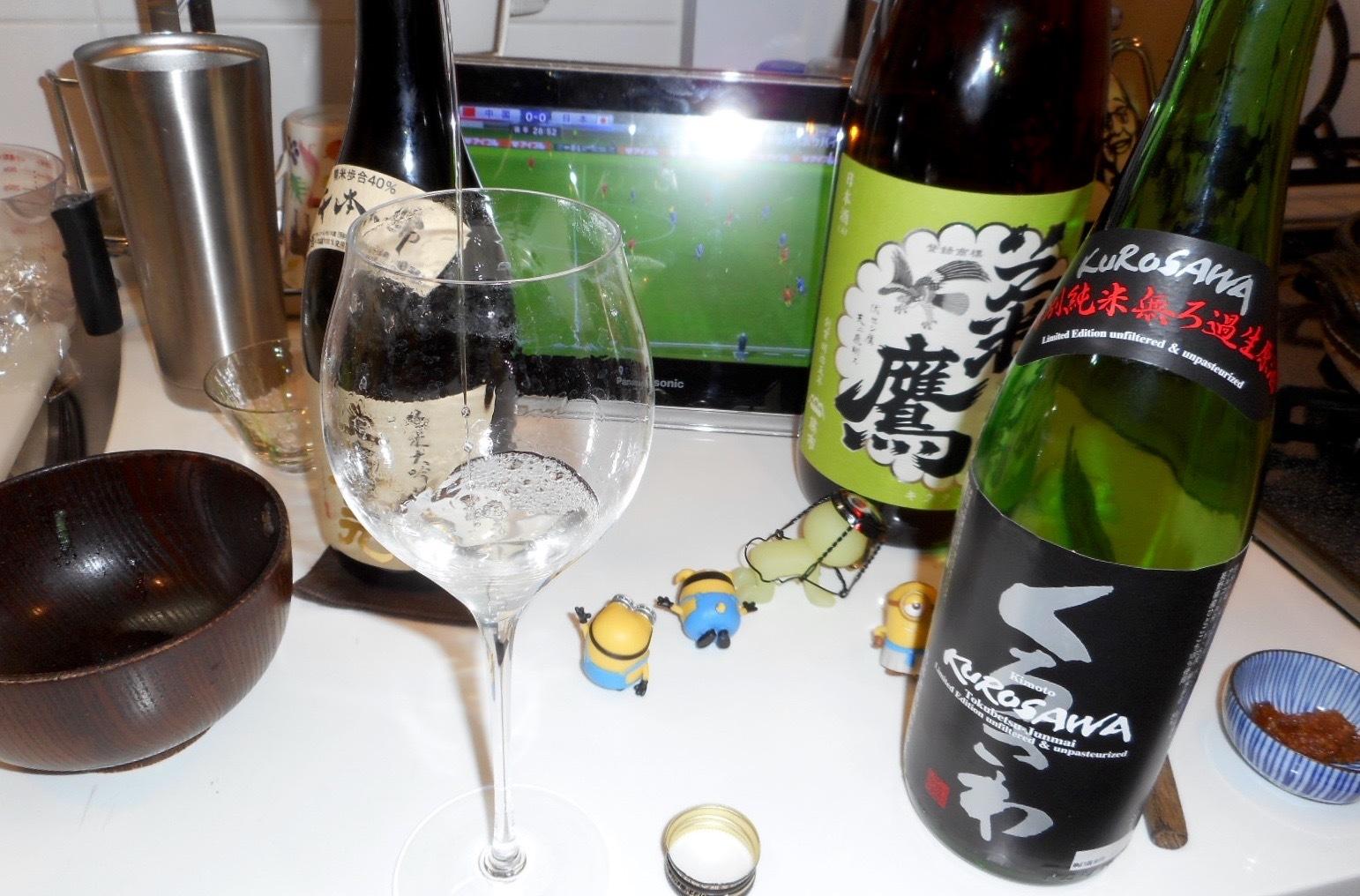 kurosawa_tokujun26by4.jpg