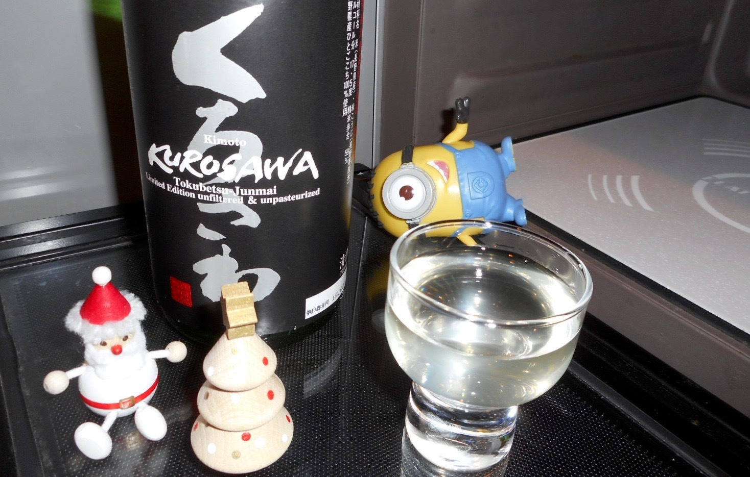 kurosawa_tokujun26by6.jpg