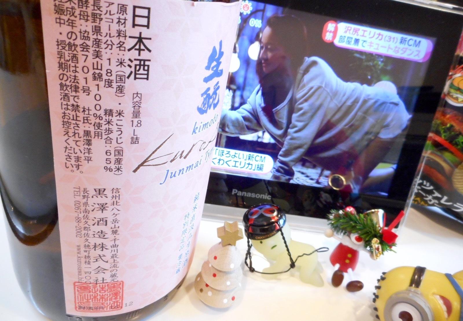 kurosawa_type7_2_28by2.jpg