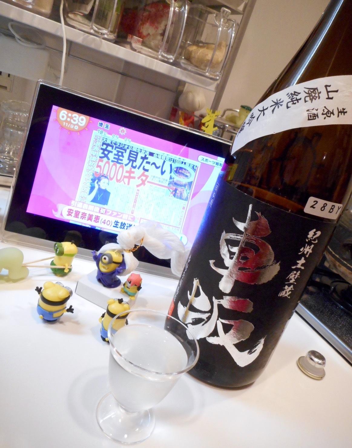 kurumazaka_yamahai_jundai28by8.jpg