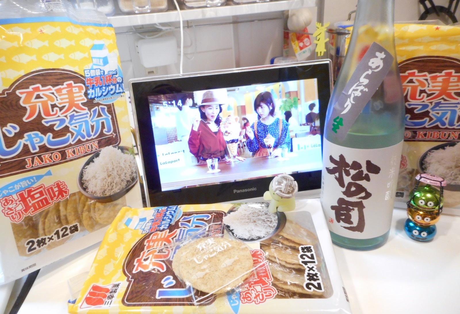 matsunotukasa_arabashiri28by1.jpg