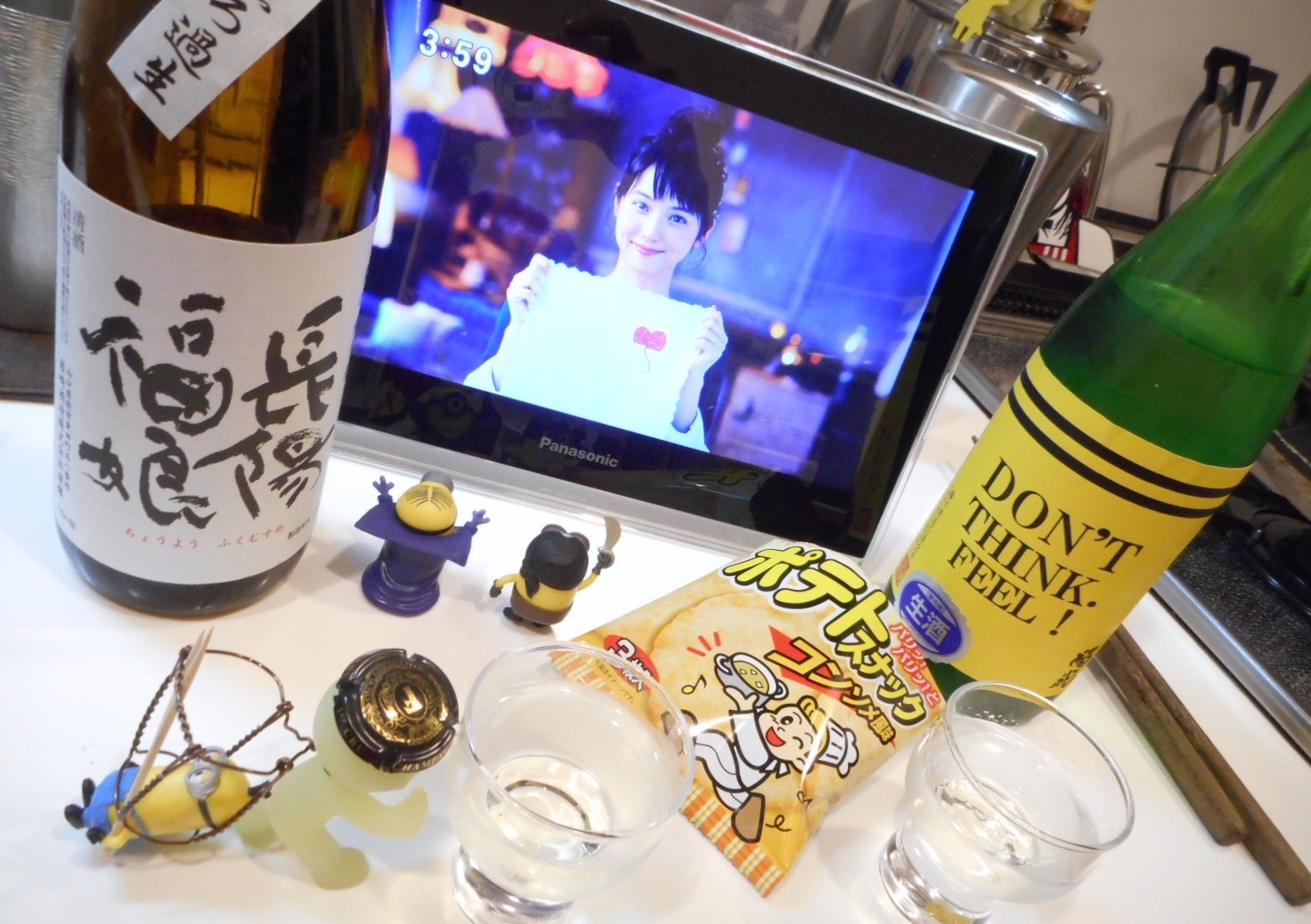 musume_hattan28by11.jpg
