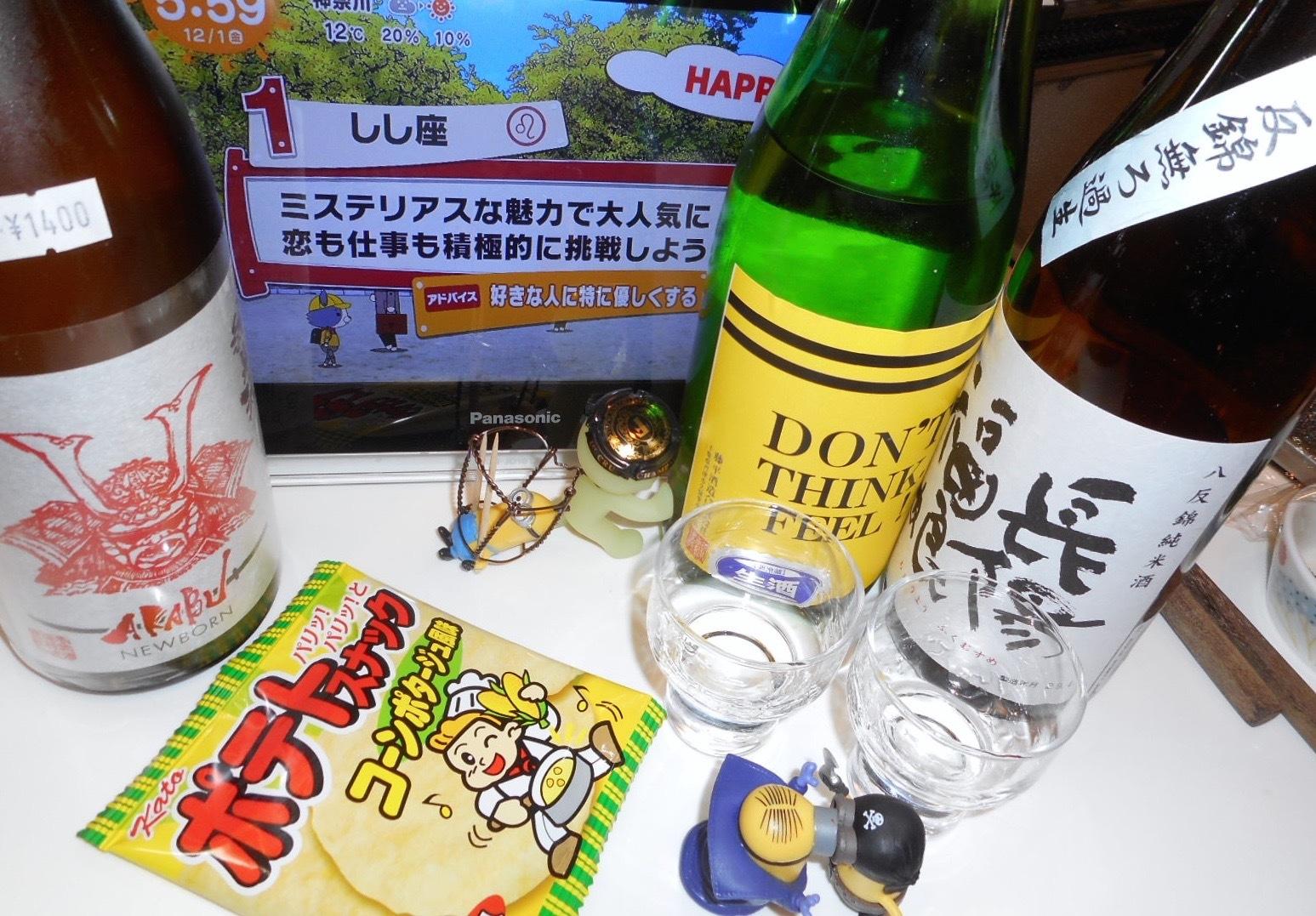 musume_hattan28by12.jpg