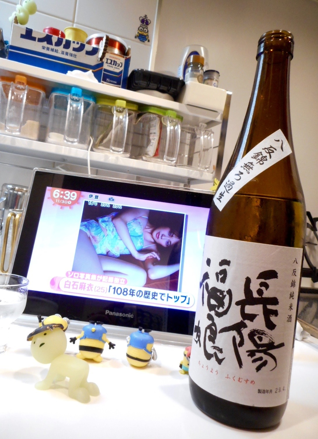 musume_hattan28by5.jpg