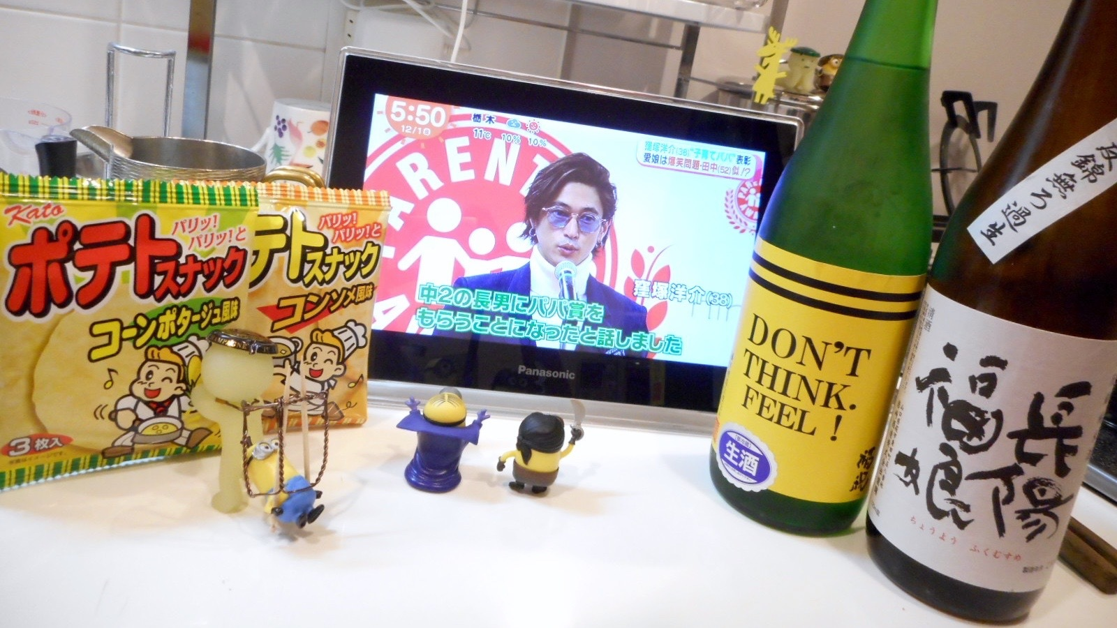 musume_hattan28by7.jpg