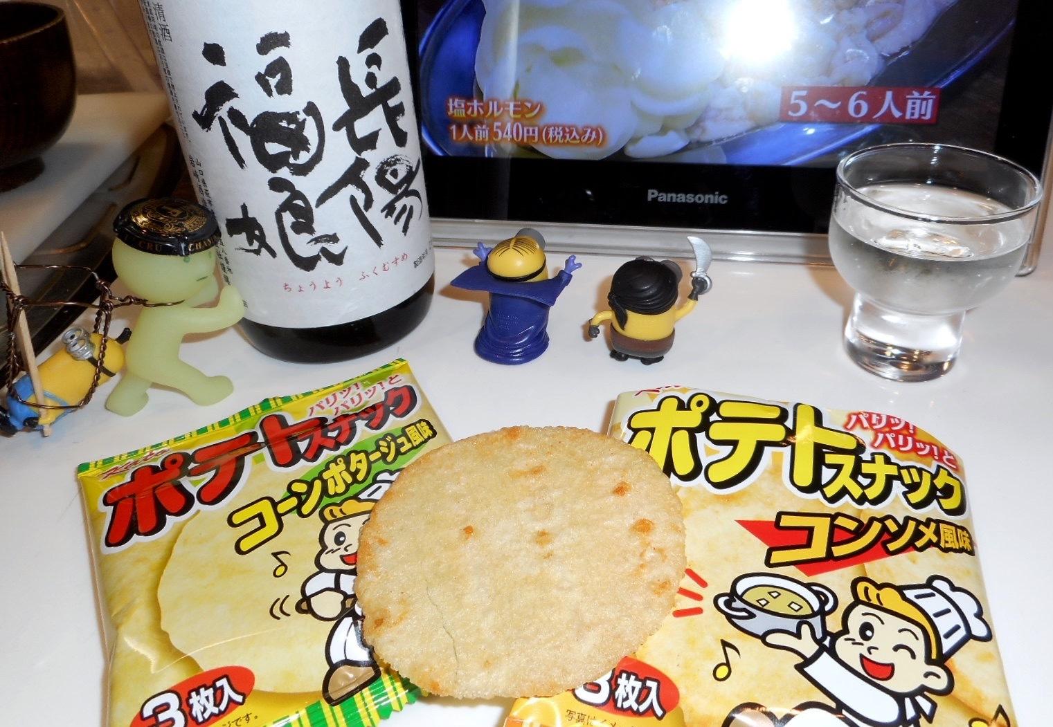 musume_hattan28by9.jpg