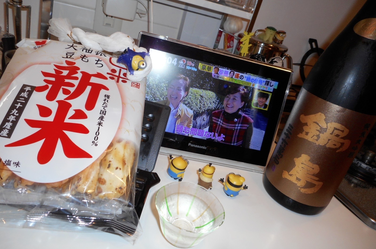 nabeshima_jundai_yoshikawa28by15.jpg