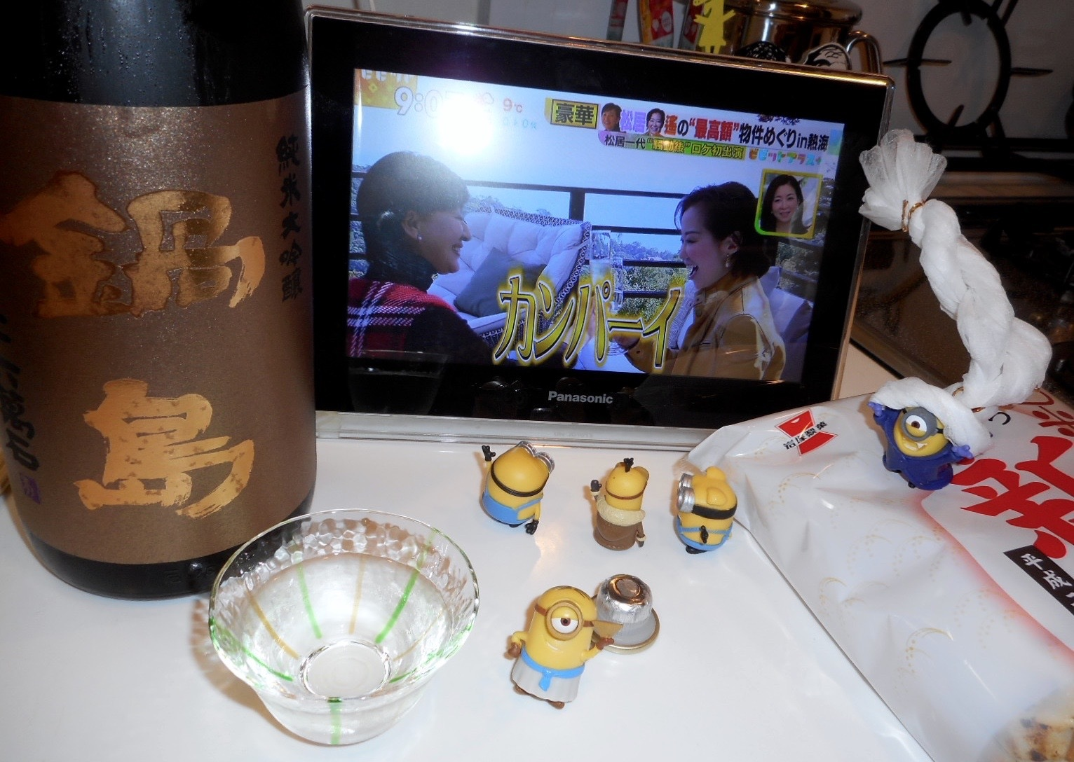 nabeshima_jundai_yoshikawa28by16.jpg