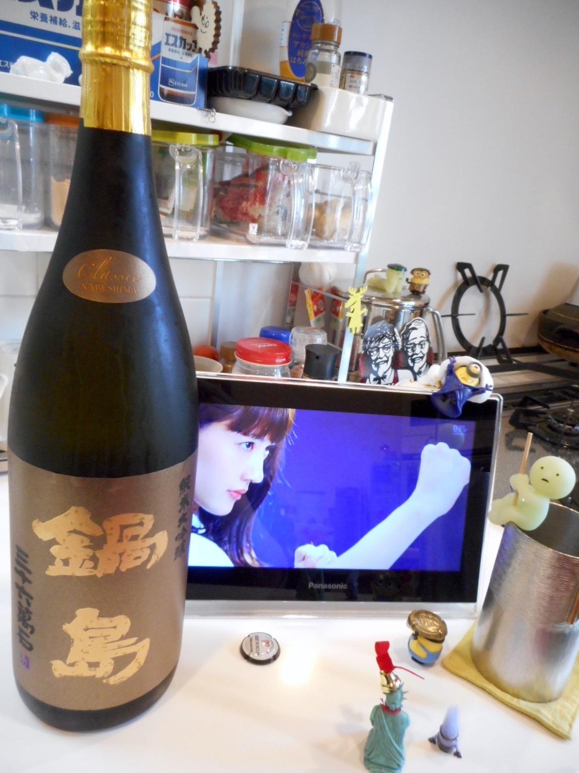 nabeshima_jundai_yoshikawa28by3.jpg