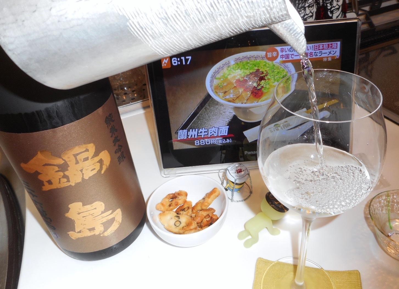 nabeshima_jundai_yoshikawa28by9.jpg