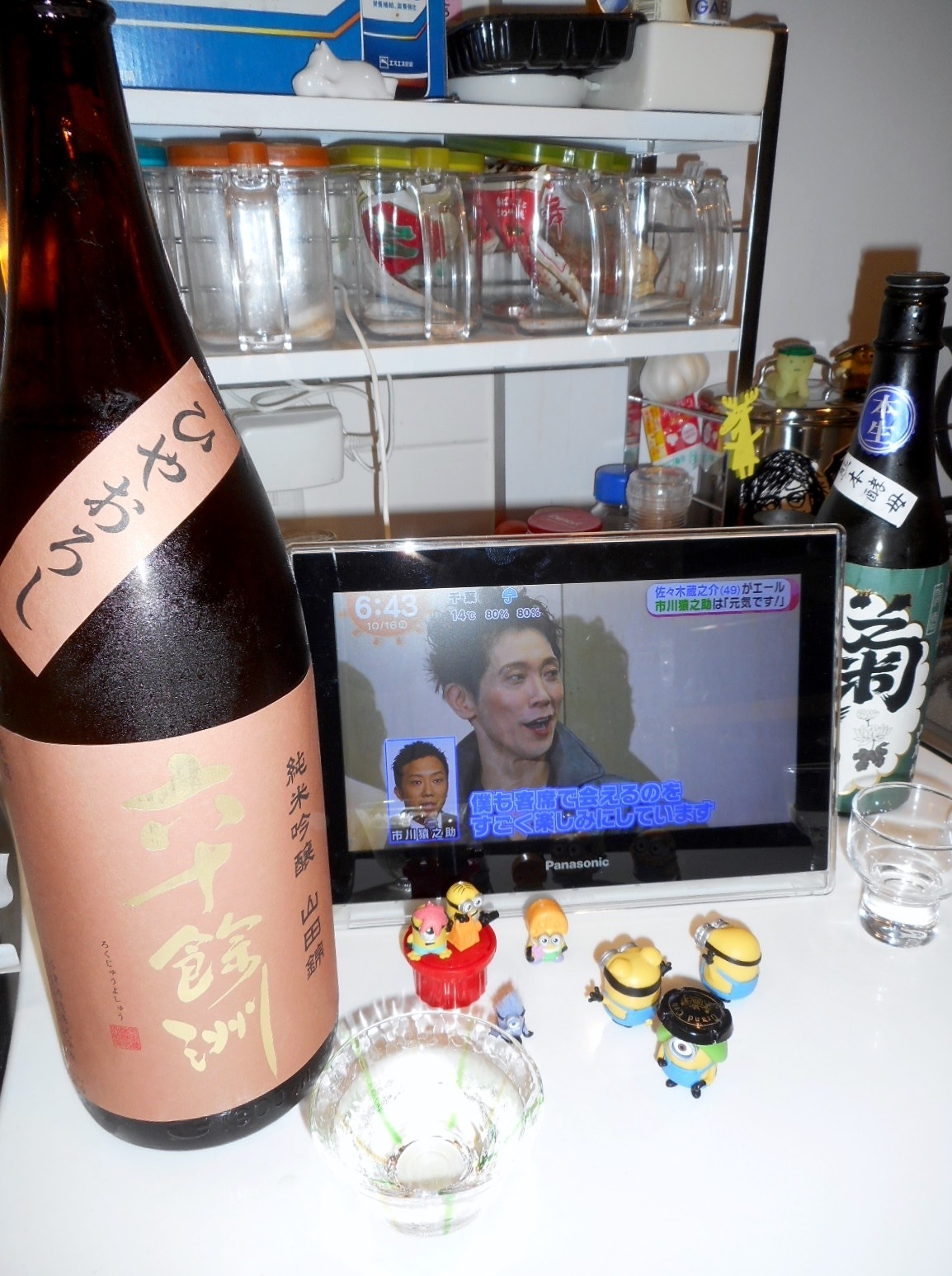 rokujuyoshu_jungin_hiyaoroshi28by4.jpg