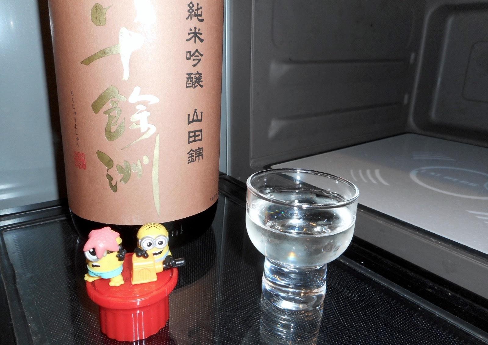 rokujuyoshu_jungin_hiyaoroshi28by6.jpg
