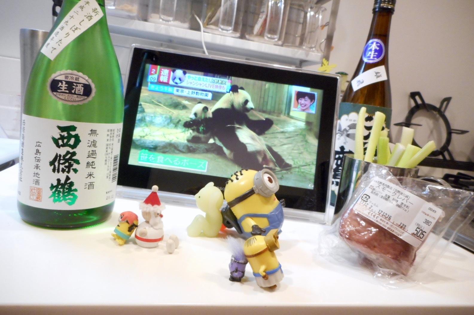 saijoutsuru_siboritate29by1.jpg