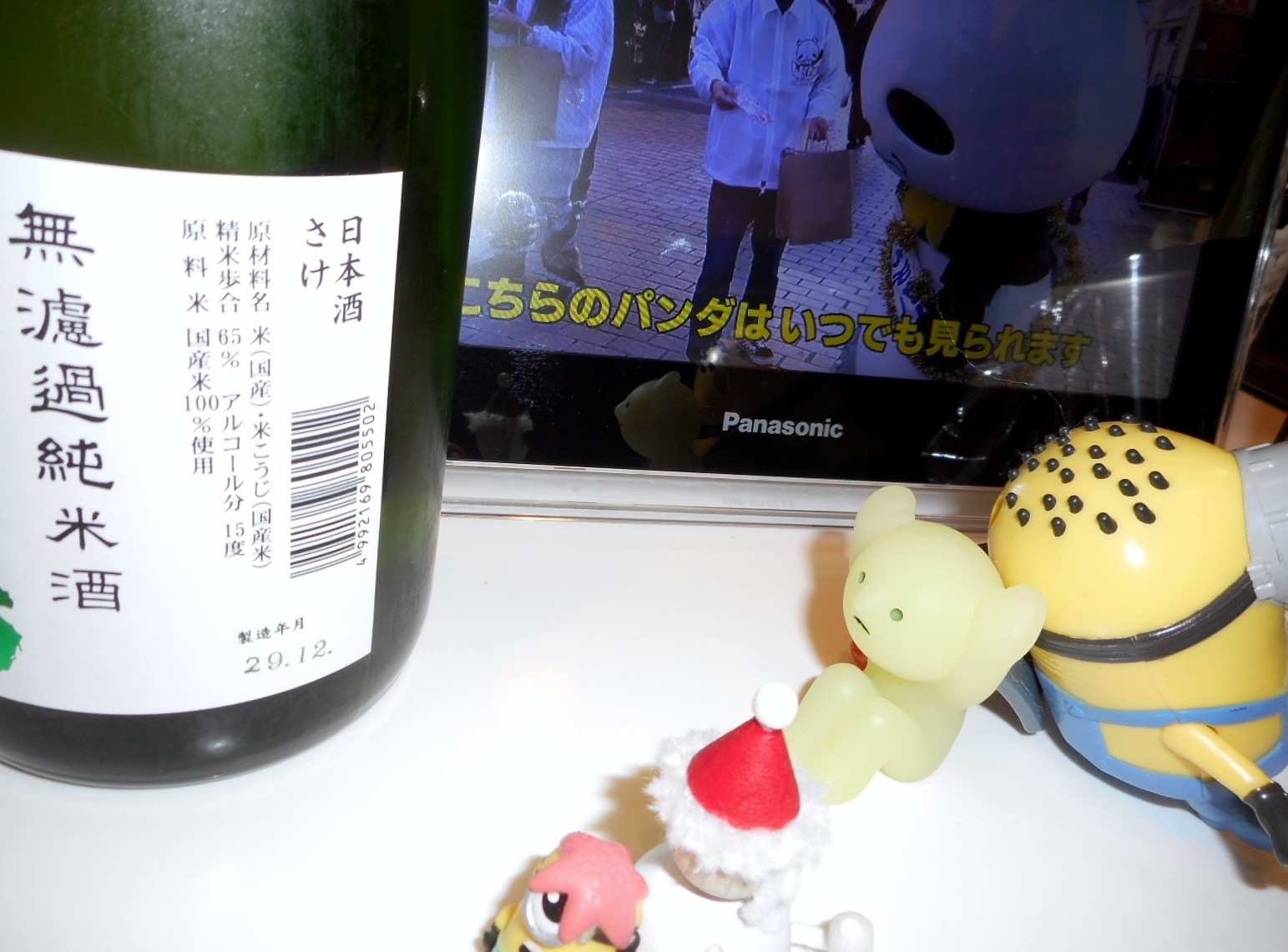 saijoutsuru_siboritate29by2.jpg