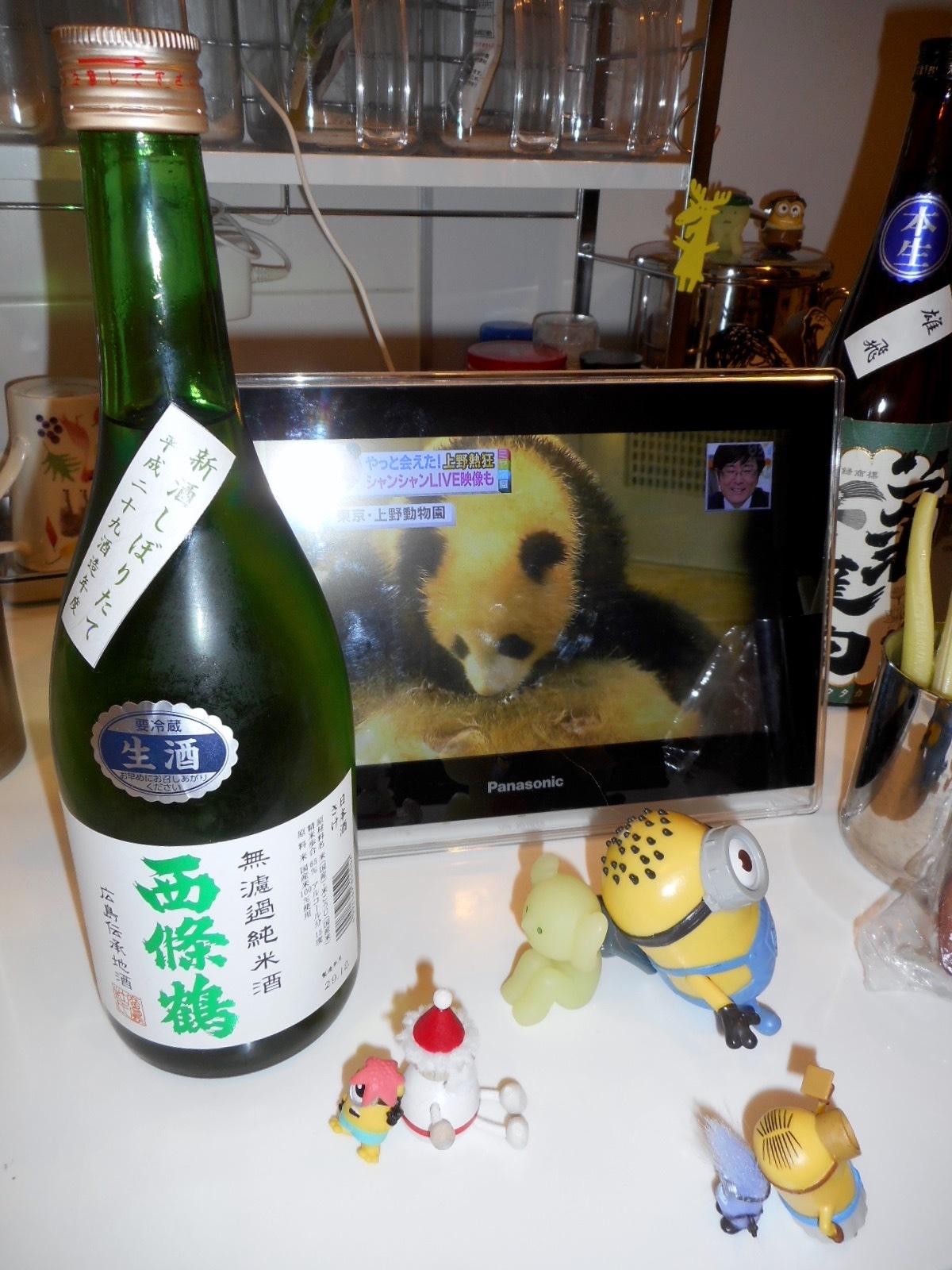 saijoutsuru_siboritate29by3.jpg
