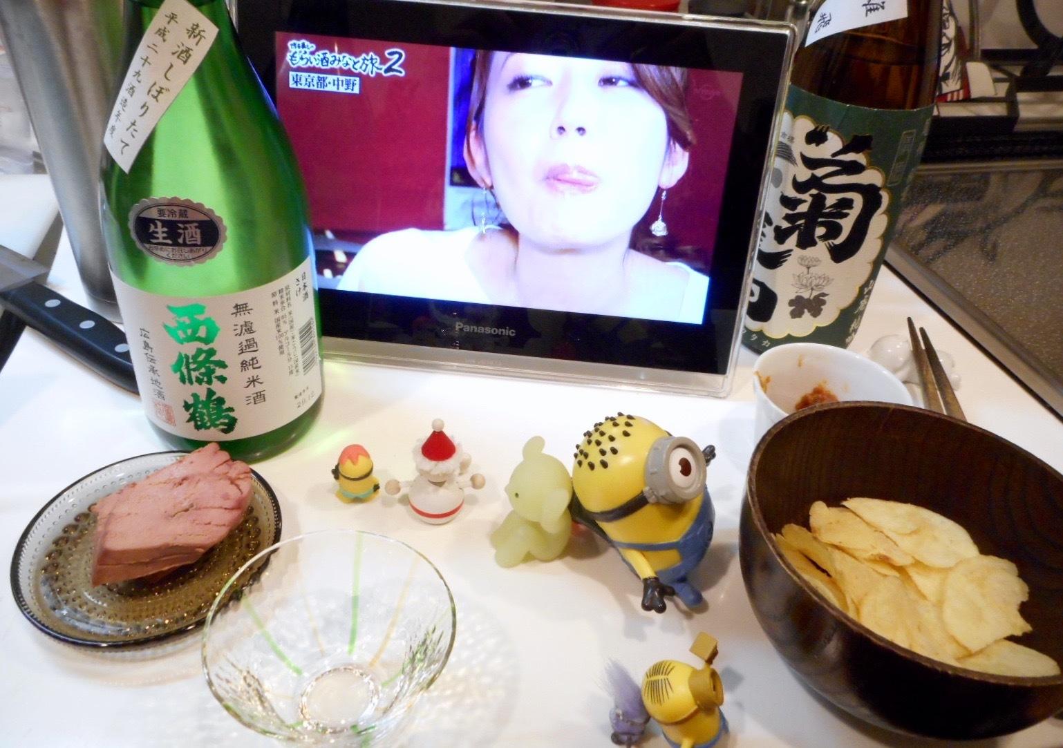saijoutsuru_siboritate29by4.jpg