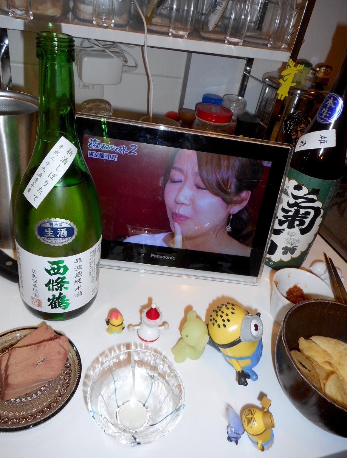 saijoutsuru_siboritate29by5.jpg